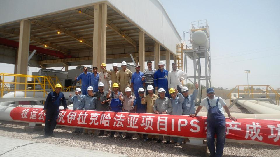 Halfaya Oil Field -  MUE and site staff - IPS openning ceremony